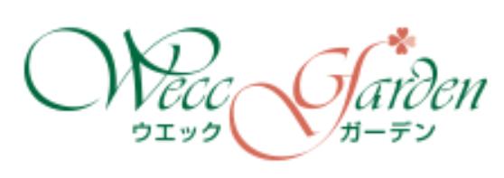 ウエックガーデン・ウエックコート - 宮城県-サービス付き高齢者向け住宅